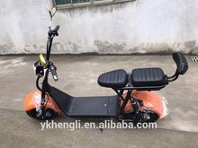 electric trike lowest price electric scooter