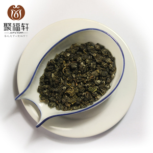 The Organic and healthy green tea