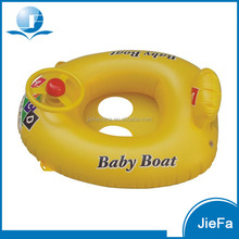 Customized Shape Small Size Funny Inflatable Pool Toys