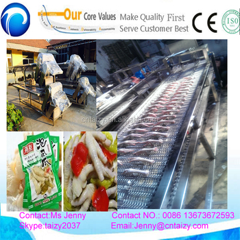 Chicken claw peeling machine /Chicken claw peeling machine /plucker machine chicken cutting machine