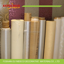 ark color PVC wood grain pvc lamination film for furniture