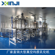 mechanical liquid mixer with heater agitator homogenizer Guangzhou Factory