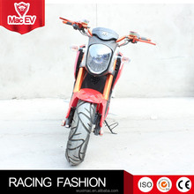 good quality racing electric motorcycles made in china