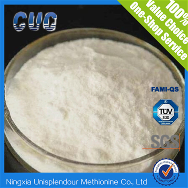 Chongqing CUC 99% Feed Grade Pig Feed Methionine With Powder