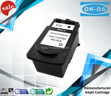 with chip for canon mp 250 black ink cartridge pg-512 cl-513