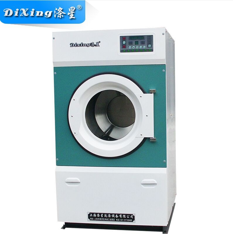 Top Quality dry clean supply factory price with ISO9001