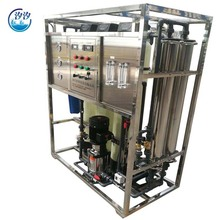 2017 Best selling product desalted ro drinking water purification machine