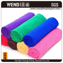 fanric car wash cleaning towel
