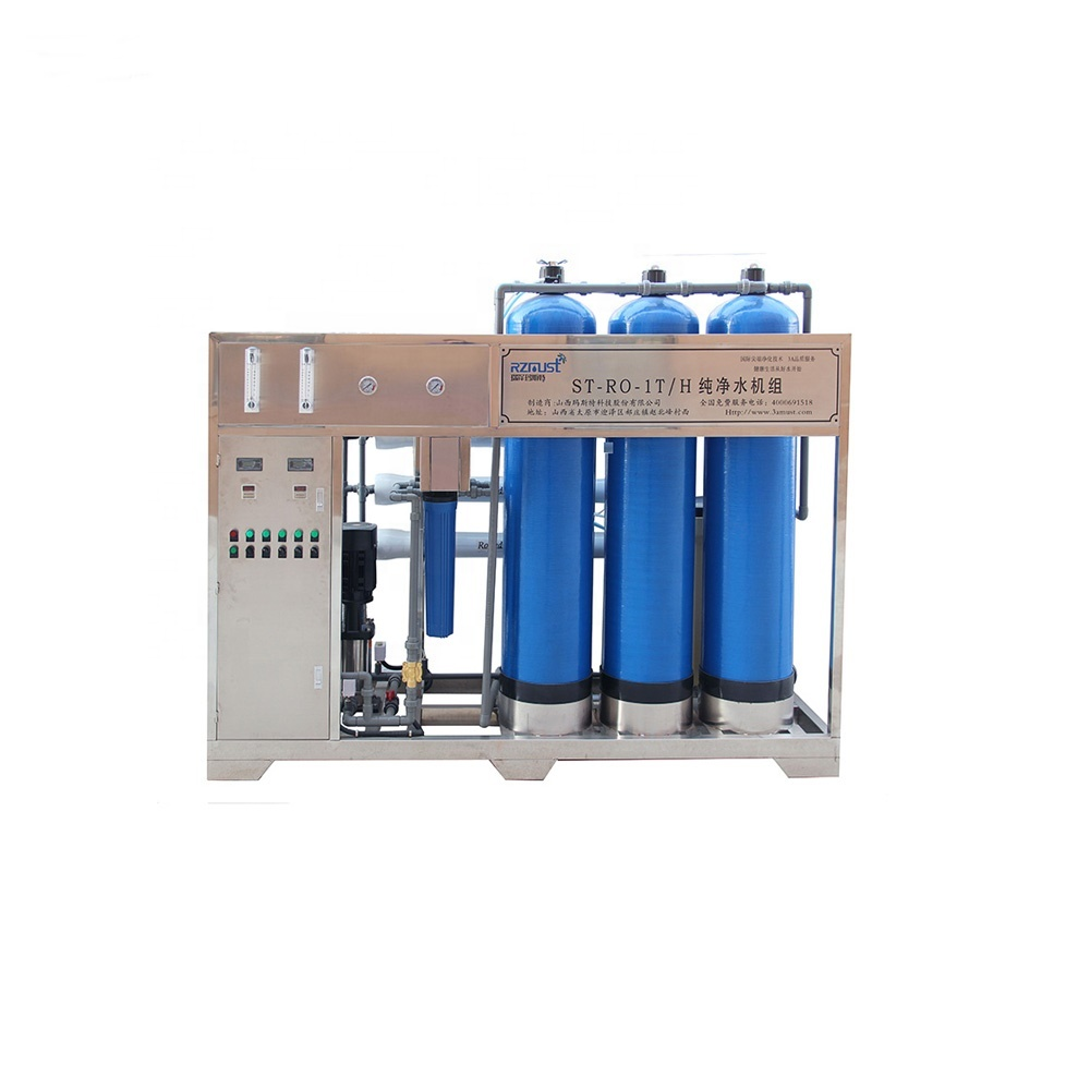 Drinking Water Production Plant / 1t Ro Desalination <strong>System</strong> / 1000lph Small Ro Water Treatment
