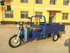 High quality , best selling electric triyclce TEB-63 cargo tricycle