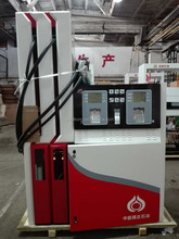 TA-2444HQ Petrol pump machine gas station