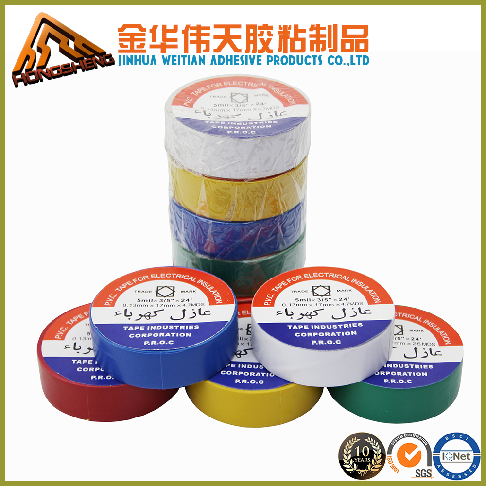 cheap PVC adhesive electrical insulation tape