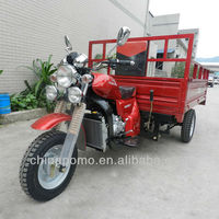 250cc trike motorcycle chopper