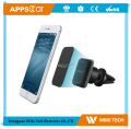 Apps2car M01-AV3 360 degree rotation magnetic dual smart phone car holder air vent mount holder