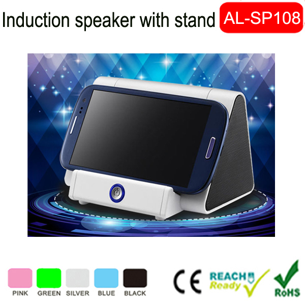 high quality New motion sensor promotional gift magic speaker Mutual induction Sensing Sound home speakers