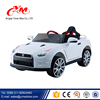 2016 Christmas Children toy Car Operated Toy Car,Safe fashion latest design Kids baby electric toy car
