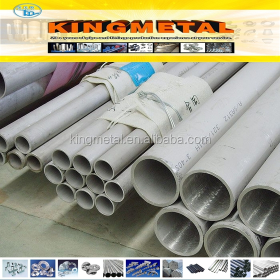 seamless stainless structure ASTM TP347 steel tube