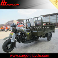 chinese motorcycle/cars for sale in south africa/3 wheel trike/bajaj three wheeler price