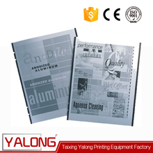 China digital edge ctp printing plate