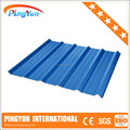 plastic pvc roofing materials/cheap colorful /synthetic resin roof tile