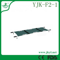 YJK-F2-1 Strong and durable hospital military combat folding stretcher four for rescue
