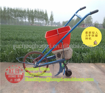2015 Precise manual small hand push corn maize wheat seeder planter