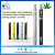 2017 rechargeable slim 510 battery 3.7V 420mah vape pen battery for ceramic coil atomizer
