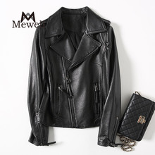 Europe Style Autumn Waterproof Warm Coat Motorcycle Lamb Leather Jacket For Women