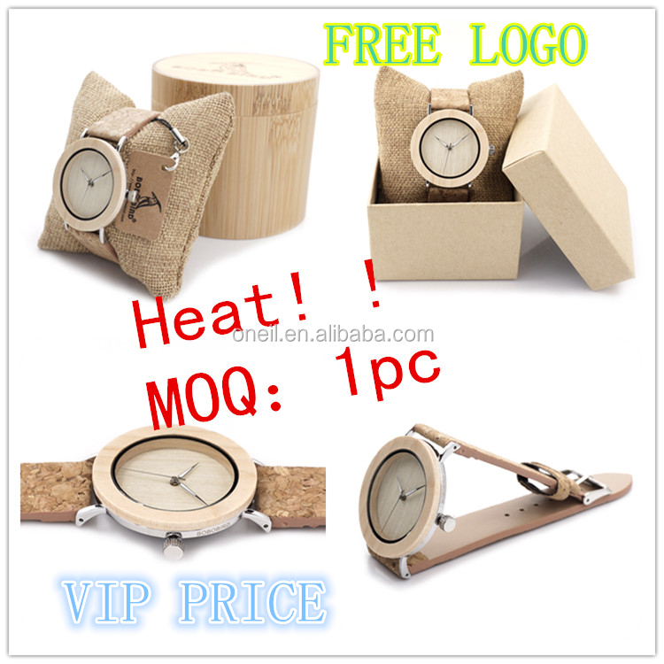 Allibaba.com Dropshipping Custom Fitted Brand Movement Bobo Bird Wooden Watches