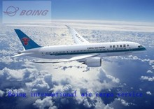 Air Freight Service for electronic products from China to SAN ANTONIO--Carina