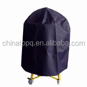 Backyard Barbecue Grill PU Rain Cover Dusty Cover