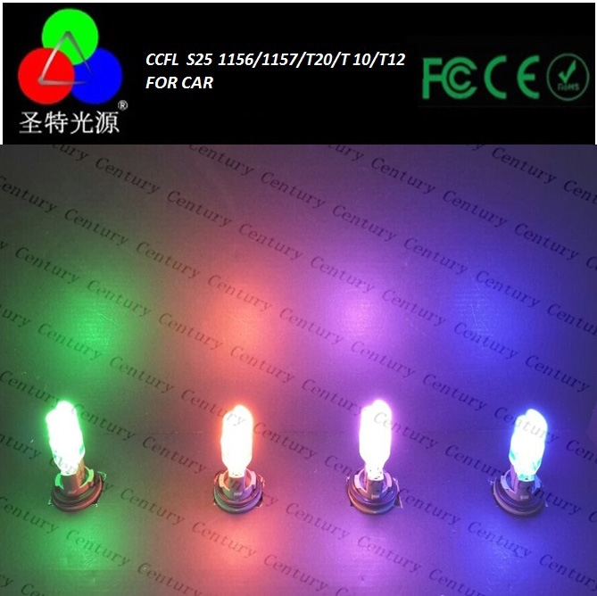ccfl blue turning or braking car bulb t10 t20 s25 ccfl sprial lamps for <strong>auto</strong>