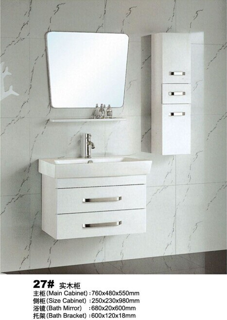 2014 Hot sale design wooden bathroom vanity cabinet was made from solid wood for bathroom