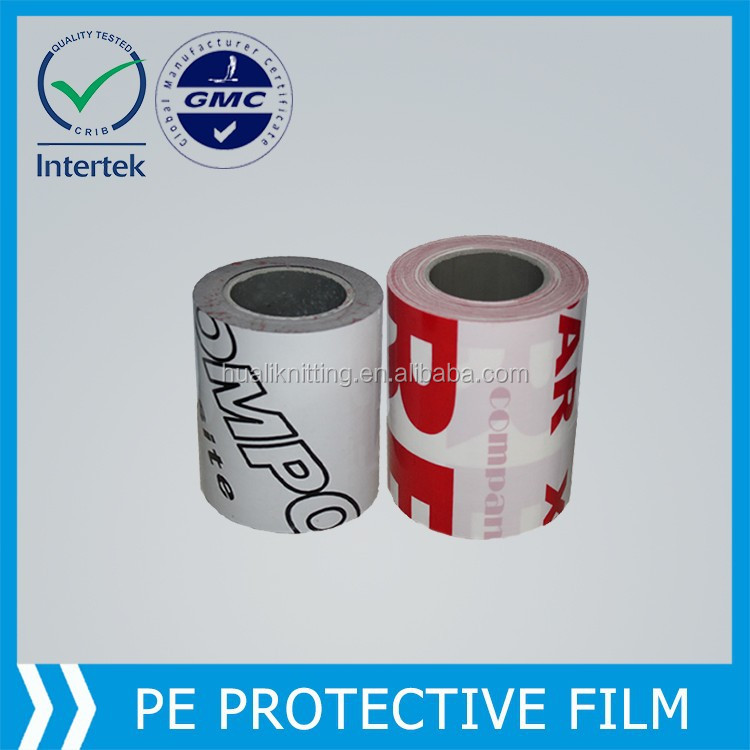 free sample pe blue protective film for ACP