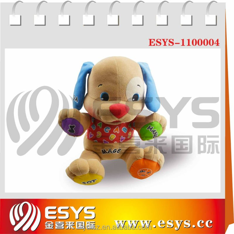 plush toy voice recorder/plush toy voice recording