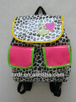 Leopard print PU backpack with two front pockets