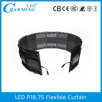 P18.75 outdoor led light black curtain