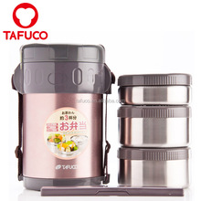 Widely Used Eco Friendly Vacuum Airtight Lunch Box with 3 layers