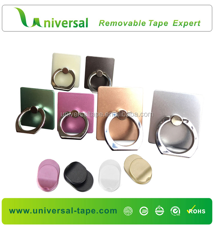 Super sticky glue metal rotating cell phone ring holder/metal mobile phone ring holder/Wholesale cheap