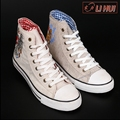 Fancy Alibaba Paintable Canvas Men Increasing Casual Shoes