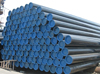 ERW Round welded pipe/welded steel pipe/black steel pipe