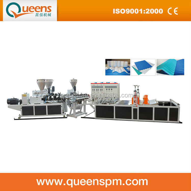 Plastic Roofing Sheet Extrusion Machine