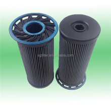 oil filter QX105047 700430686 compair compressor parts for COMPAIR water-cooling machine