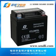 Battery/Maintenance free Dry Charge Motorcyclebattery 12V5AH 12V5-1A