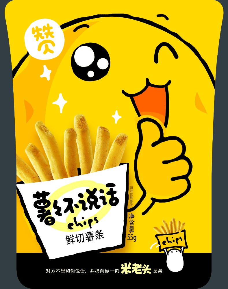 Unclepop delicious potato <strong>chips</strong>