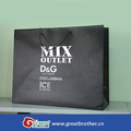 Luxury personalized paper bag