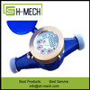 China digital fuel consumption water flow meter measuring instruments