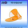 2015 New Summer Promotion Gift Sun Shade Tent Foldable Beach Mat Tent Outdoor Portable Pop Up Beach Tent