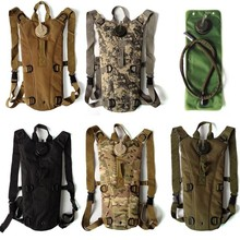 Military water bag 3L drinking water hydration water bladder backpack