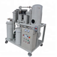 TYA Emulsified Waste Engine Oil Purifier, Oil Flushing Machine with cooler